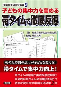 帯タイム(カバー+帯)4C